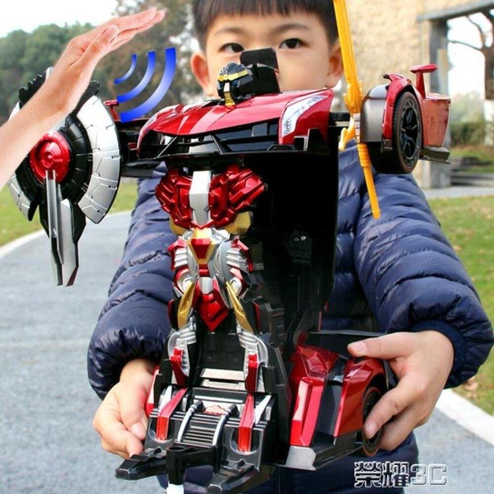 免運 兒童遙控車 遙控變形車感應變形汽車無線遙控車機器人充電動男孩兒童玩具