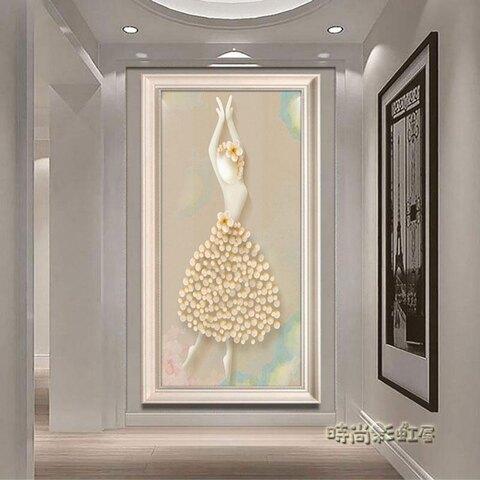 玄關裝飾畫現代簡約壁畫藝術油畫北歐單幅掛畫餐廳沙發背景牆牆畫MBS「時尚彩虹屋」 聖誕節禮物