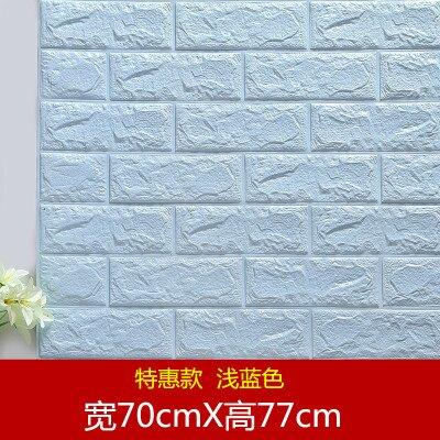 貼紙-牆紙自黏3d立體牆貼磚紋壁紙背景牆防撞泡沫軟包臥室溫馨裝飾貼紙