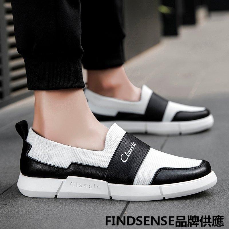FINDSENSE品牌 四季款 新款 日本 男 高品質 簡約一腳蹬 休閒 舒適透氣套腳  輕便運動鞋 潮流鞋子