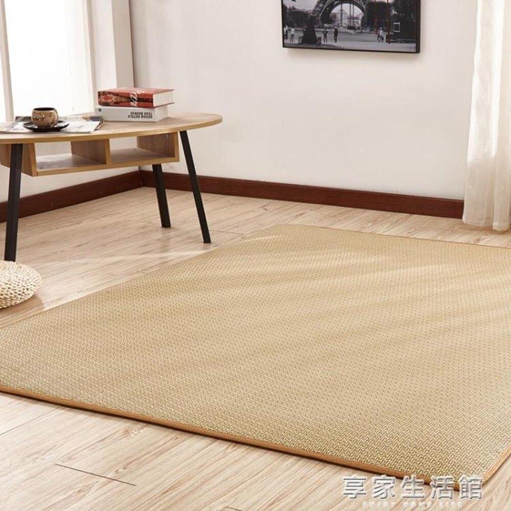 夏季客廳臥室地毯瑜伽藤席涼席榻榻米地墊四季兒童爬行墊床墊    【歡慶新年】