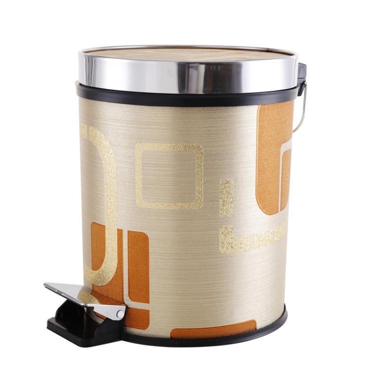 垃圾桶 創意歐式家用垃圾桶腳踏式客廳臥室廚房衛生間大號可愛垃圾筒帶蓋