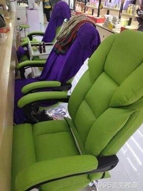 美容椅可躺升降美容面膜體驗椅子紋繡平躺椅電腦椅可躺午休辦公椅 領券下定更優惠