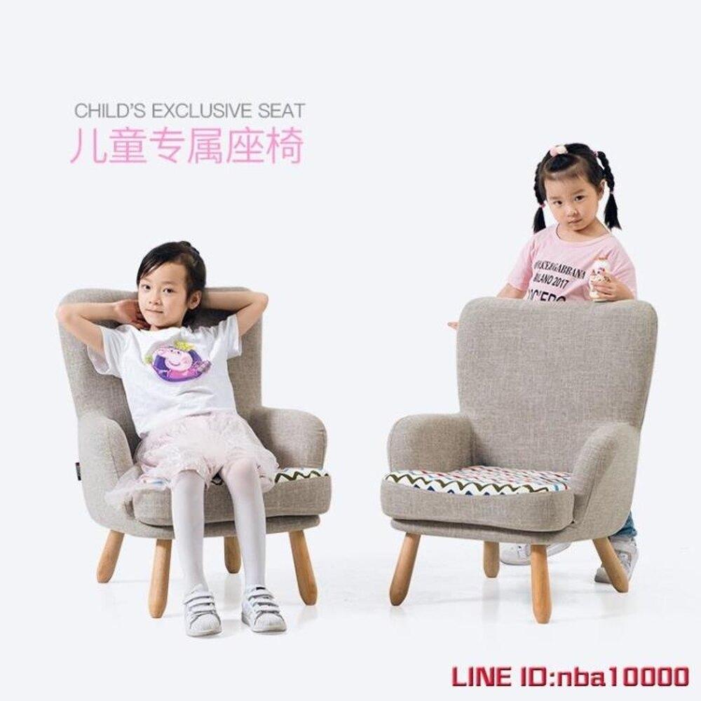 單人沙發簡域兒童沙發靠背閱讀小沙發單人沙發椅男孩懶人沙發迷你寶寶沙發JD CY潮流站