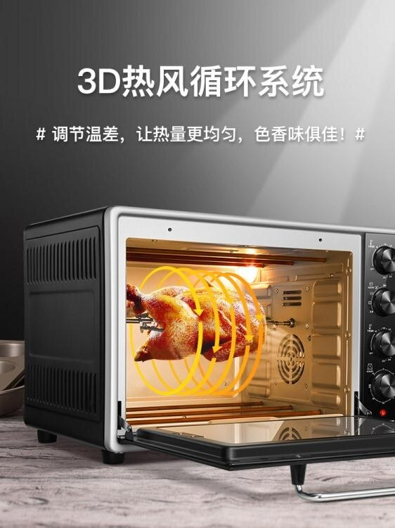 烤箱電烤箱家用烘焙多功能全自動小大容量40升L蛋糕面包商用 220V