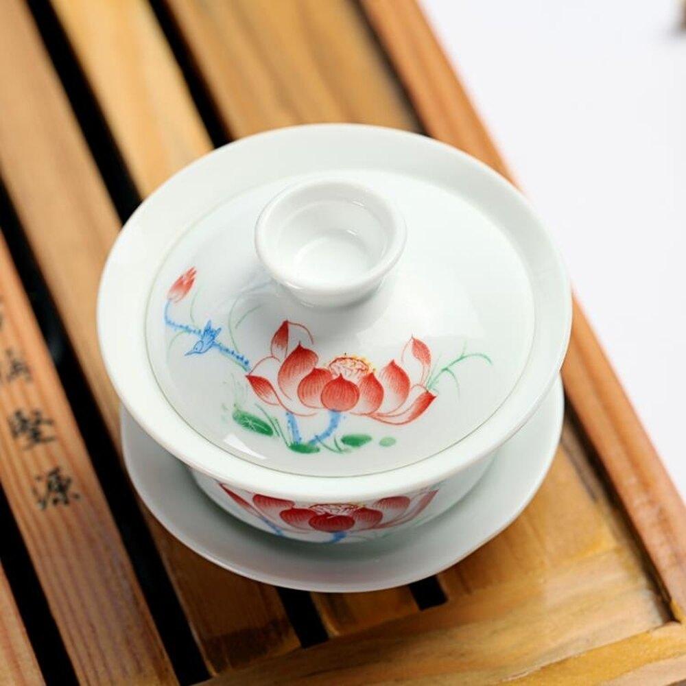 茶具套裝家用簡約現代陶瓷功夫喝茶整套茶杯茶台實木茶盤小辦公室   全館八五折