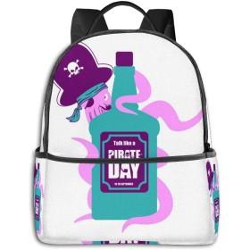 ファッションミニトラベルバックパック、十代の少年少女女性男性のためのかわいい学校のショルダースクールバッグ-タコ海賊