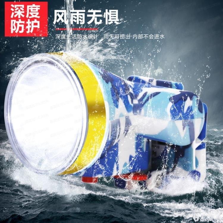LED頭燈強光充電打獵礦燈釣魚燈頭戴式防水超亮手電筒多功能夜釣