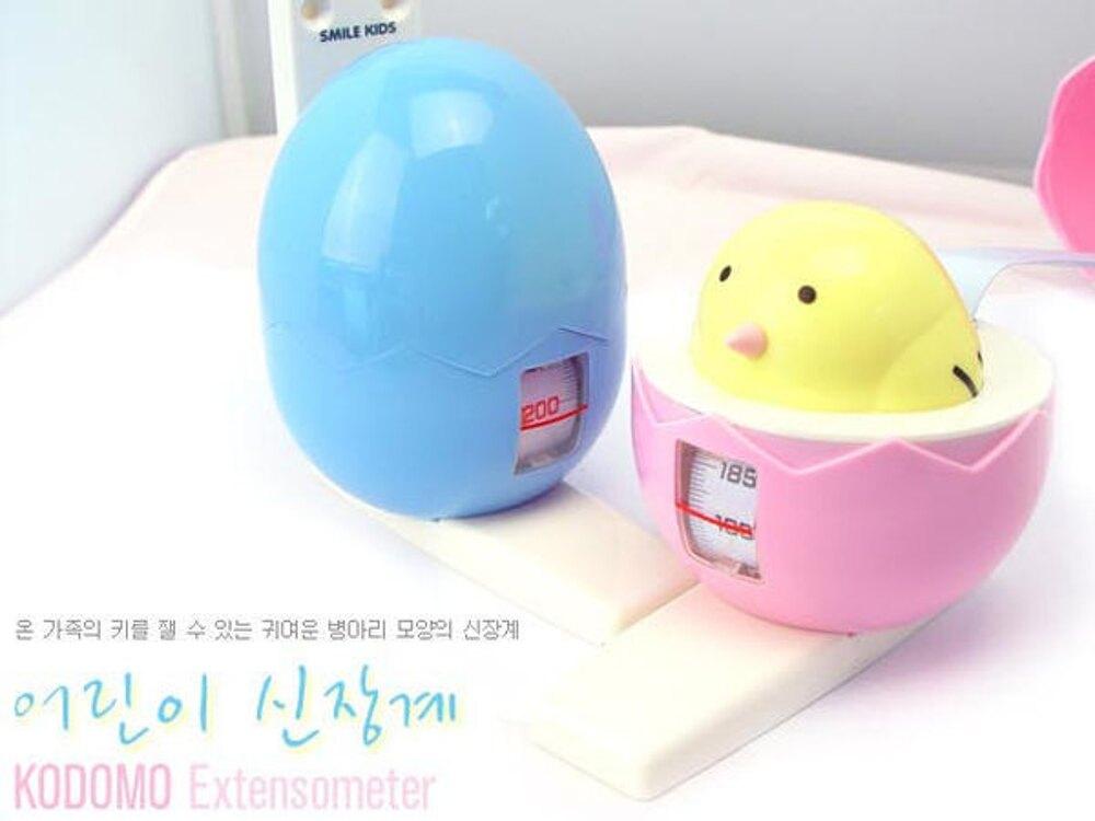 ✤宜家✤立體 雞蛋身高尺 紀錄寶寶成長必備 最高可以測量到2米