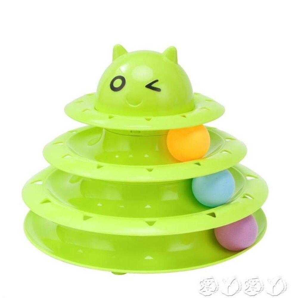 貓玩具 貓玩具貓轉盤球三層逗貓棒寵物小貓幼貓咪用品貓咪玩具球 愛丫愛丫 聖誕節禮物