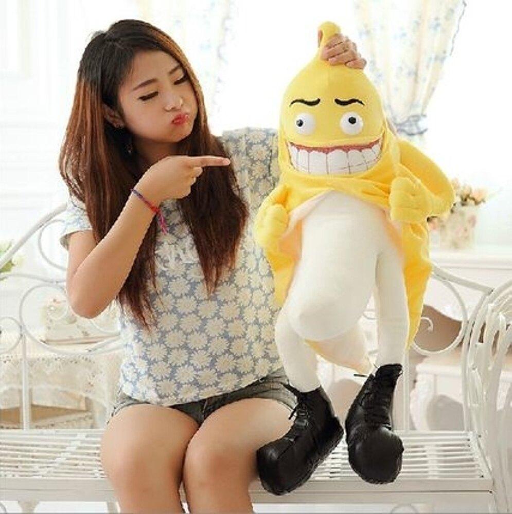 ✤宜家✤可愛創意搞笑玩具 毛絨玩具玩偶 聖誕節禮物 生日禮物 (40cm)
