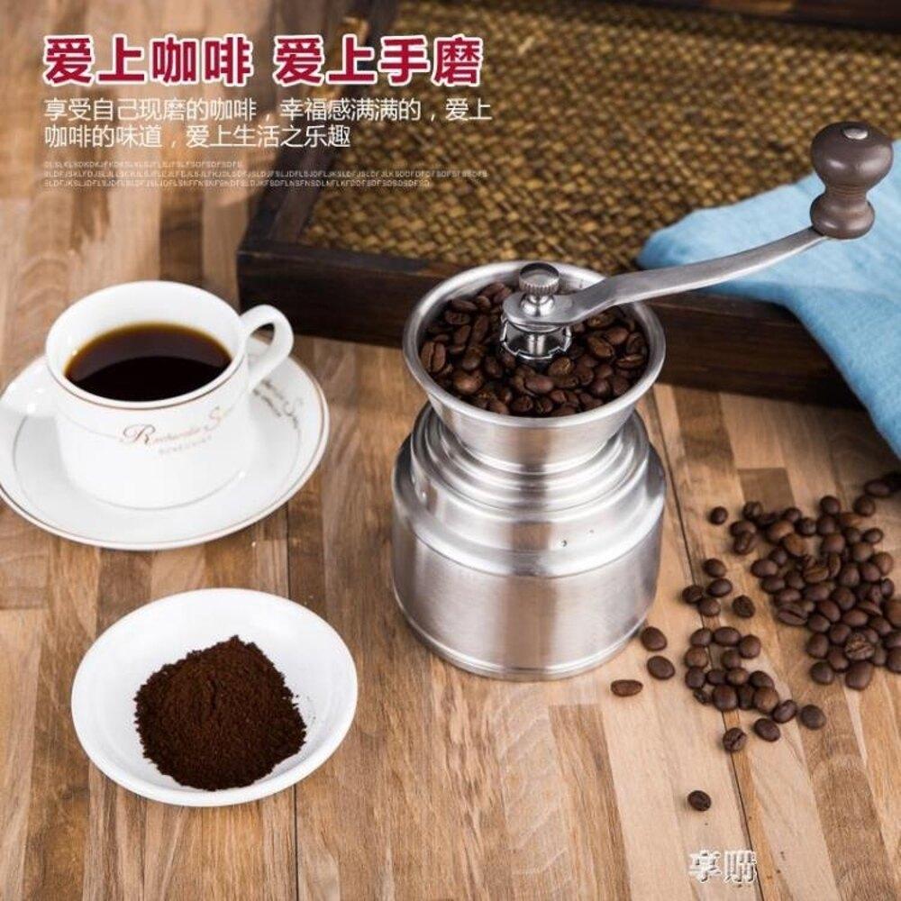 不銹鋼磨豆機 咖啡豆磨 手搖黑胡椒研磨器 手磨胡椒粒 可水洗手動 享購