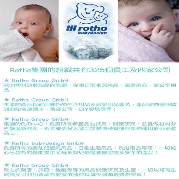 德國 rotho-babydesign 寶貝蛋糕椅-貴族銀