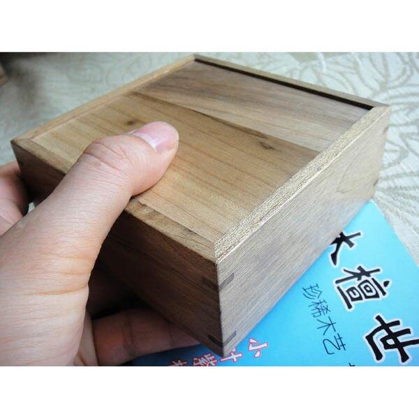 金絲楠木首飾盒