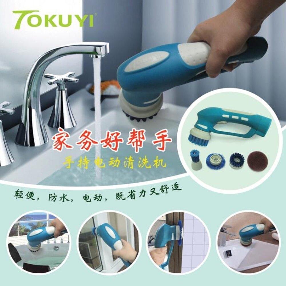 電動清潔刷 充電式手持電動洗碗刷小型清洗機瓷磚浴缸汽車清潔刷廚房清洗刷子 年貨節預購