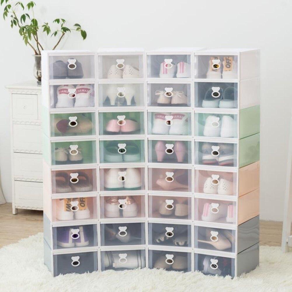12個裝 抽屜式鞋類收納盒加厚透明鞋盒鞋櫃寢室