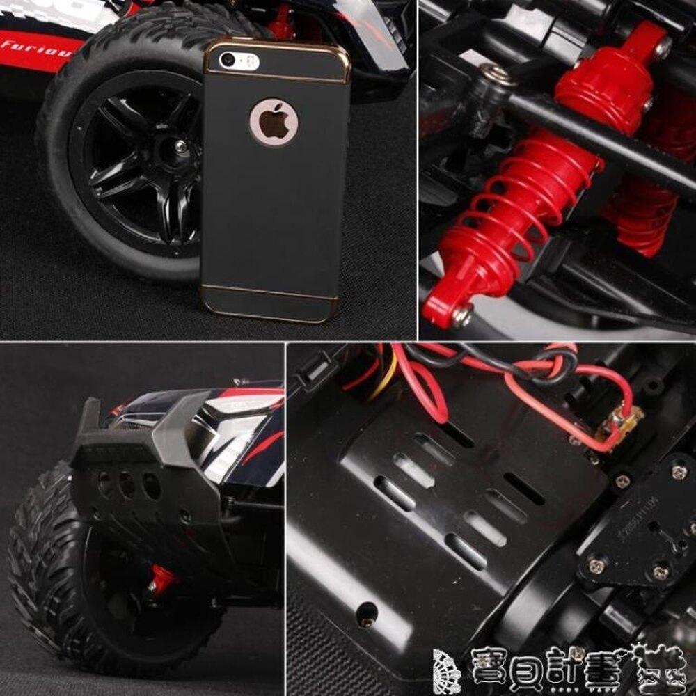 免運 遙控玩具 美致高速遙控汽車RC超大四驅攀爬充電動越野車大輪成人兒童玩具車