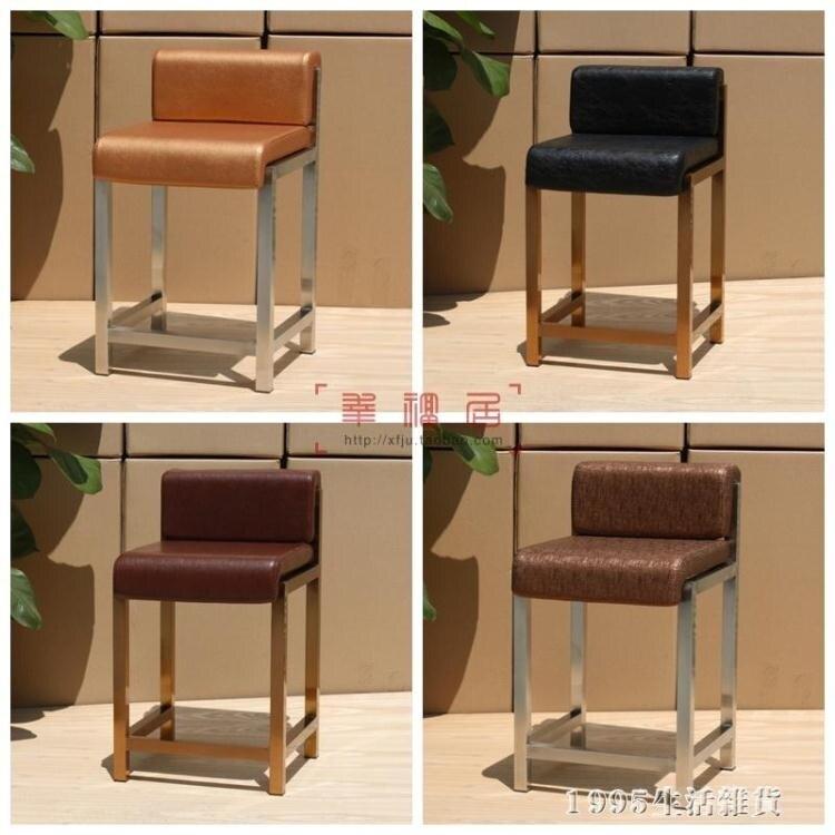不銹鋼椅子吧台凳子收銀台高腳凳吧台椅靠背珠寶店專用椅 秋冬新品特惠