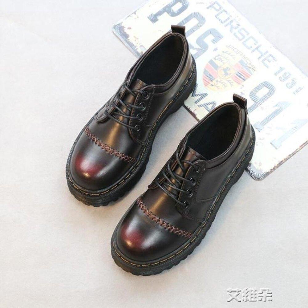 布洛克鞋春季英倫學生復古小皮鞋女圓頭厚底百搭原宿布洛克馬丁鞋 清涼一夏钜惠