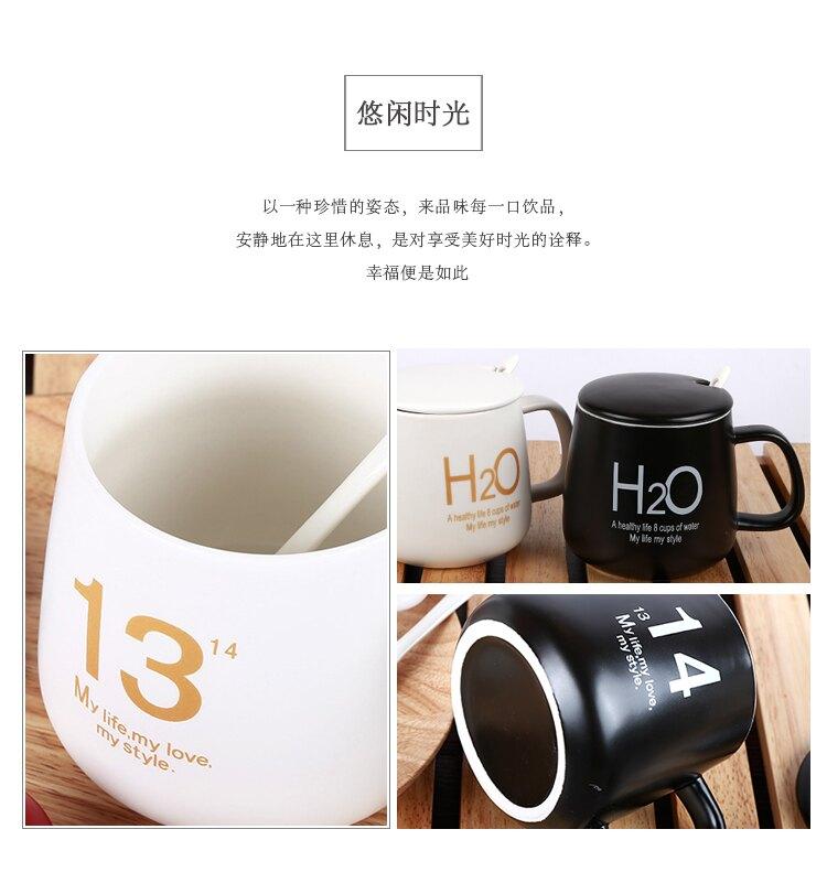 [銀聯網]  辦公室陶瓷咖啡牛奶水杯 2入