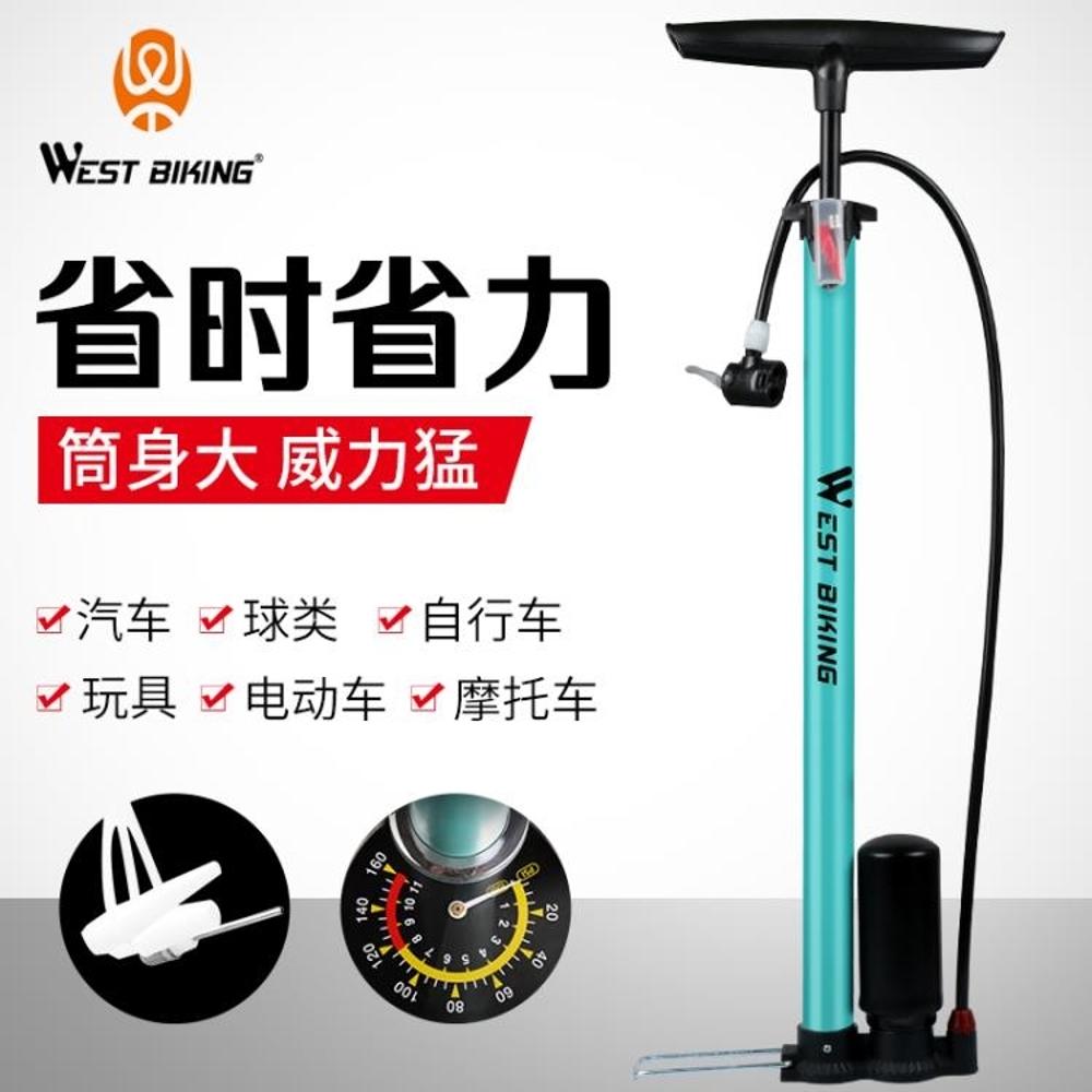 高壓打氣筒自行車家用便攜汽車籃球電瓶車機車