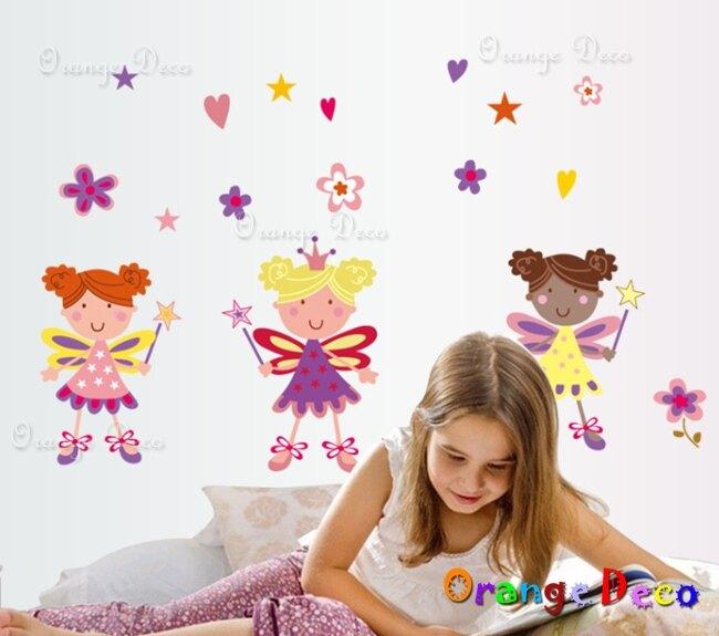 花精靈 DIY組合壁貼 牆貼 壁紙 無痕壁貼 室內設計 裝潢 裝飾佈置【橘果設計】