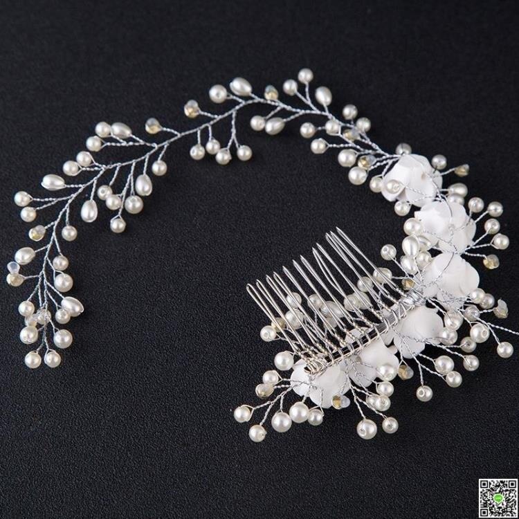 花環髮飾 兒童頭飾公主發飾女童演出配飾花環發箍珍珠花朵發夾配飾花童發帶