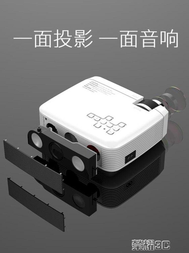 投影機 新款S1小型手機投影儀 微型家用智慧無線wifi投影機家庭影院便攜辦公/宿舍臥室 年貨節預購