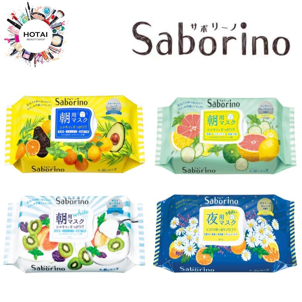 日本 BCL Saborino早安面膜 32枚入 晚安面膜 28枚入 (4款可選)【和泰美妝】