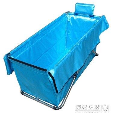 摺疊浴缸 家用成人泡澡洗澡桶 不銹鋼免充氣加厚浴盆浴桶  WD 【歡慶新年】