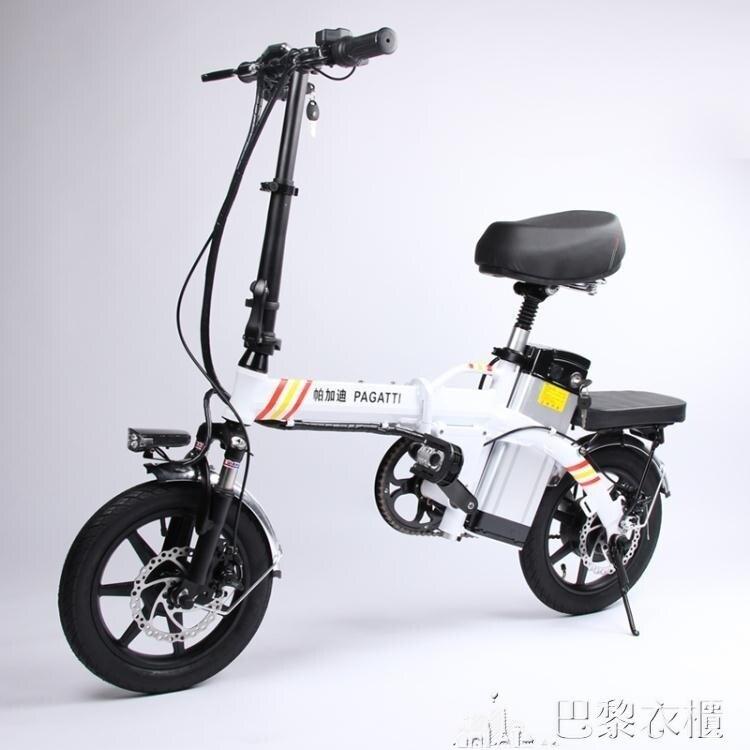 機車 電動摺疊電動車14寸鋰電電瓶車代駕電動自行車   年會尾牙禮物