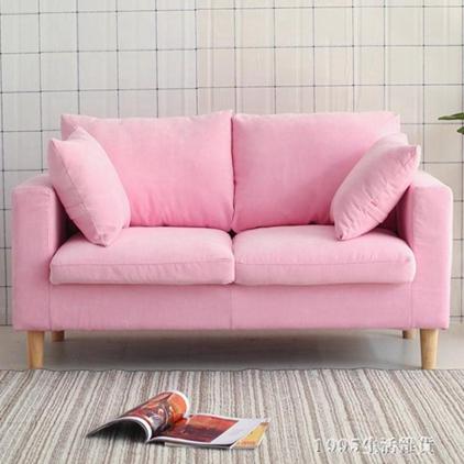 免運精品 沙發小戶型北歐三人雙人兩人二人位簡易休閒簡約臥室小沙發NMS 居家寢具