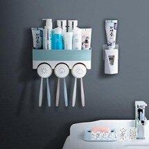 牙刷架牙刷置物架洗漱自動擠牙膏器掛式免打孔漱口杯衛生間套裝 LR10710【萬事屋】  聖誕節禮物