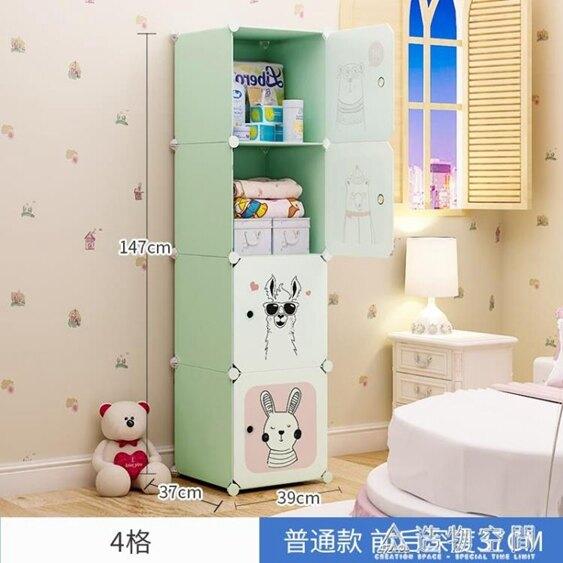 簡易兒童衣櫃布卡通經濟型塑料組裝嬰兒小孩衣櫥寶寶收納儲物櫃子 NMS 年貨節預購