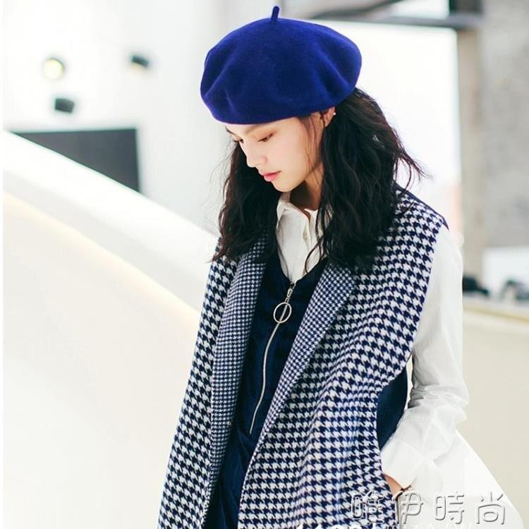 貝雷帽 秋冬韓版百搭貝雷帽女日繫甜美可愛白色畫家帽英倫復古羊毛蓓蕾