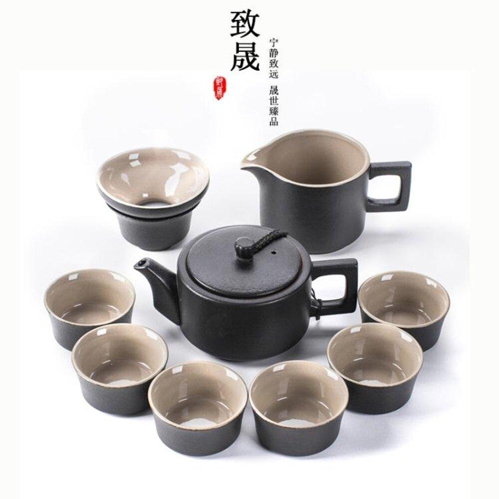 致晟 日式黑陶茶具套裝整套功夫茶具家用辦公室簡約陶瓷茶杯茶壺  全館免運