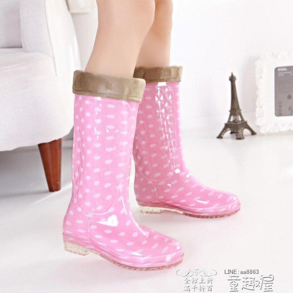 雨鞋 加絨雨靴女士長筒時尚水鞋成人防滑水靴中高筒雨鞋女韓國膠鞋   全館八五折