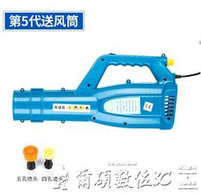 電動噴霧器彌霧機電動農用第六代多功能高壓噴霧器送風筒LX爾碩數位SUPER 全館特惠9折