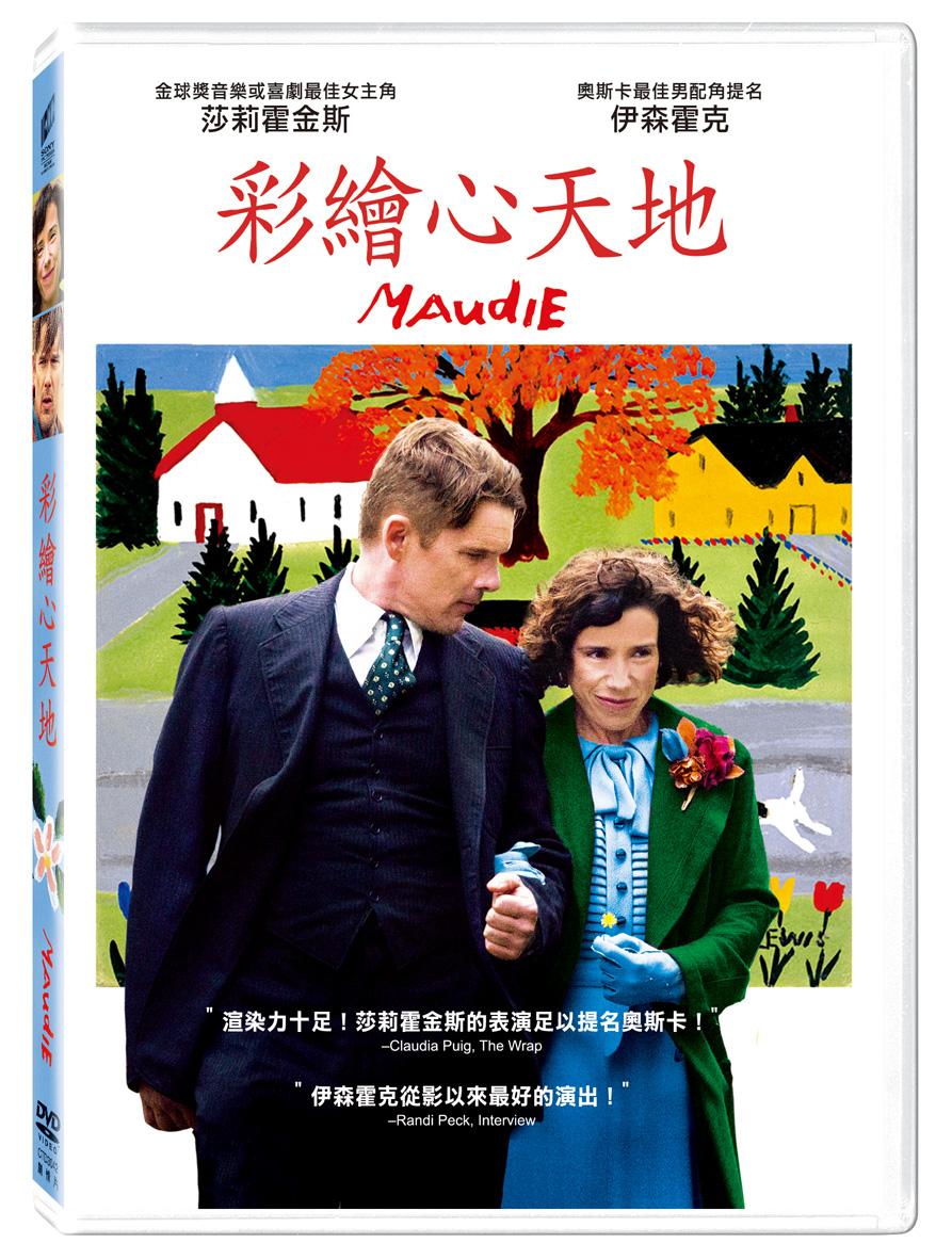 彩繪心天地 DVD-P1CTD3042