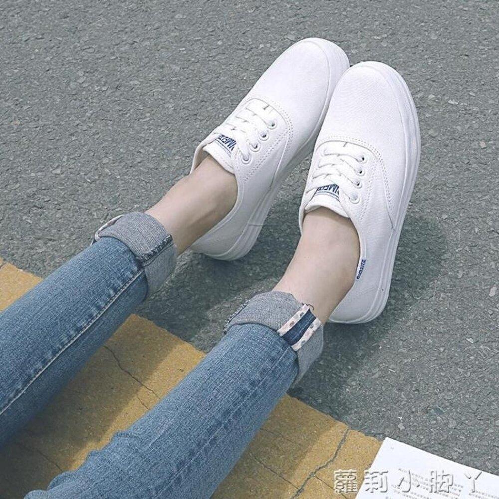 休閒鞋新款休閒小白鞋韓版厚底帆布鞋女鞋平底學生布鞋白鞋板鞋 蘿莉小腳ㄚ