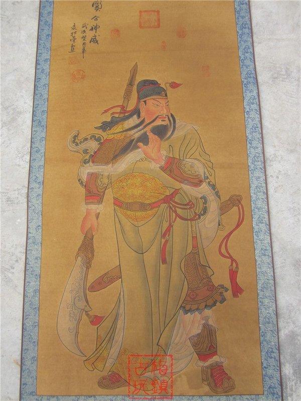 古玩字畫收藏 高檔字畫中堂畫國畫客廳裝飾畫 大刀關公圖 已裝裱