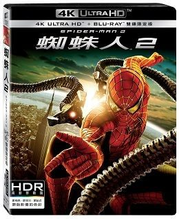 【停看聽音響唱片】【BD】蜘蛛人2雙碟限定版『4K』