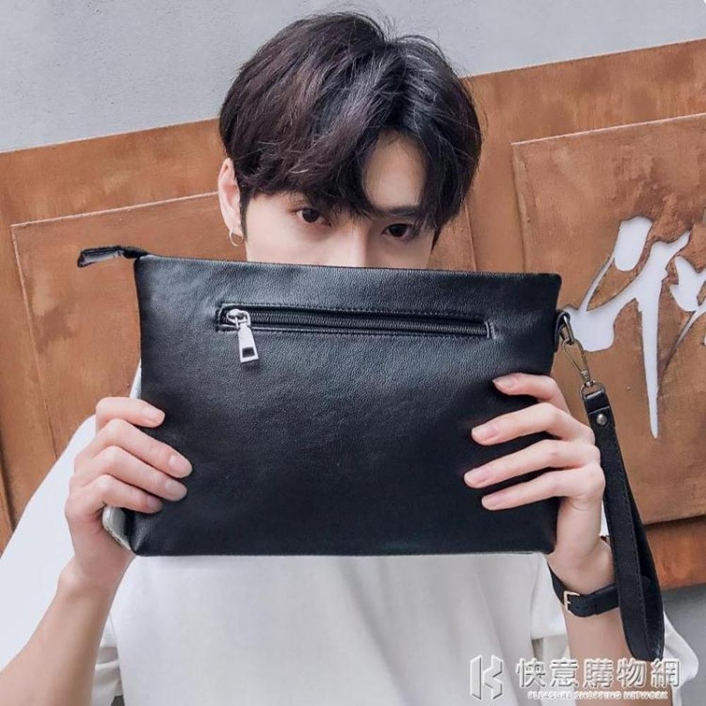 手拿包男士手包潮韓版大容量個性手拿抓包休閒商務手提信封夾包 快意購物網