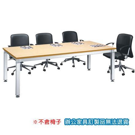 方柱木質 CKA-3x6 S E 會議桌 洽談桌 水波紋 /張