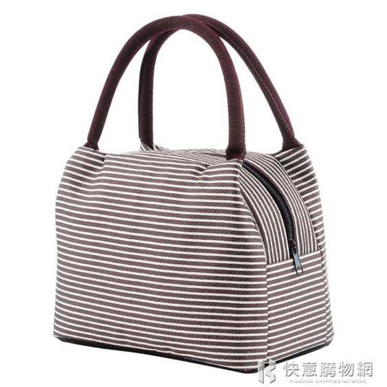 飯盒包手提午餐鋁箔加厚手拎便當包飯盒袋便當盒帶飯帆布保溫袋子
