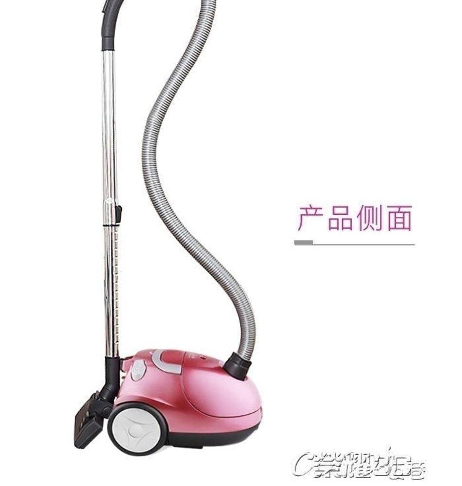 吸塵器 家用手持式超靜音強力除螨地毯大功率小型GR902-16A JD 220 清涼一夏特價