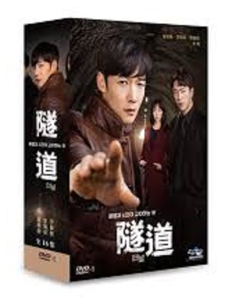 隧道 DVD