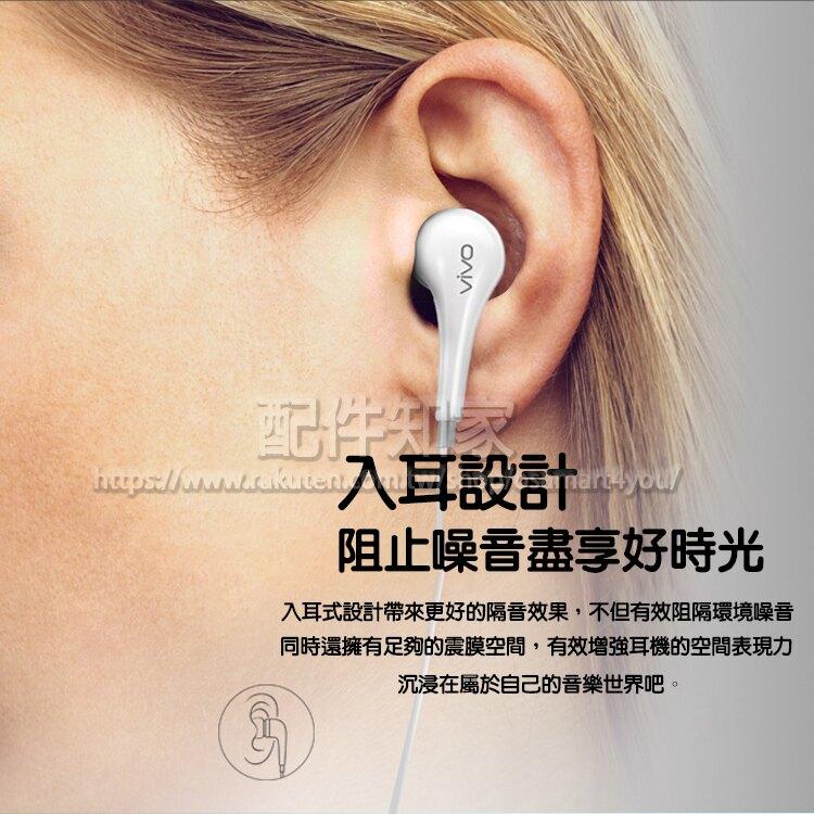 【原廠盒裝】VIVO XE600i 防偽雷射標籤 內建麥克風 通話 入耳式原廠耳機/3.5mm-ZY