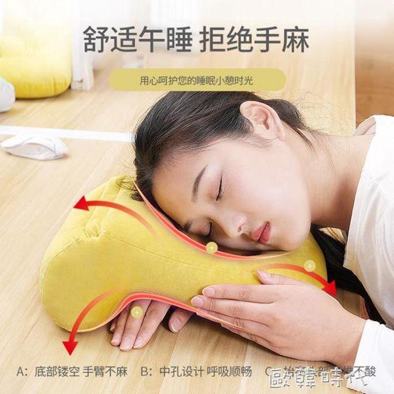 辦公室午睡枕抱枕小學生午休趴趴枕兒童趴著桌子睡枕睡覺枕頭