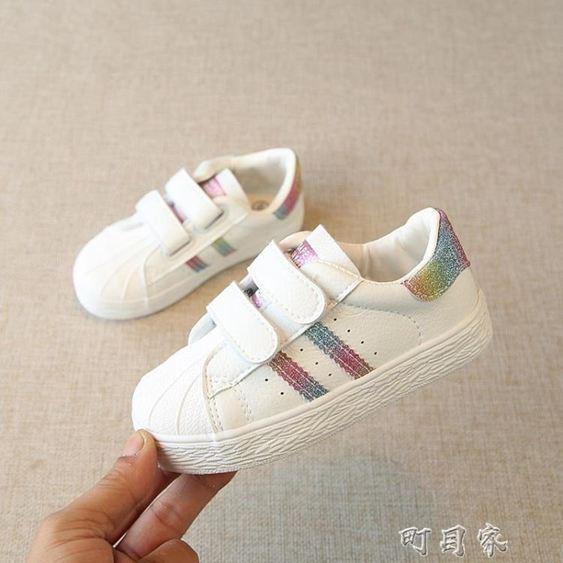 貝殼鞋男童板鞋女童貝殼小白鞋學生休閒鞋童鞋兒童運動鞋